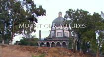 Mount of Beatitudes mormon
