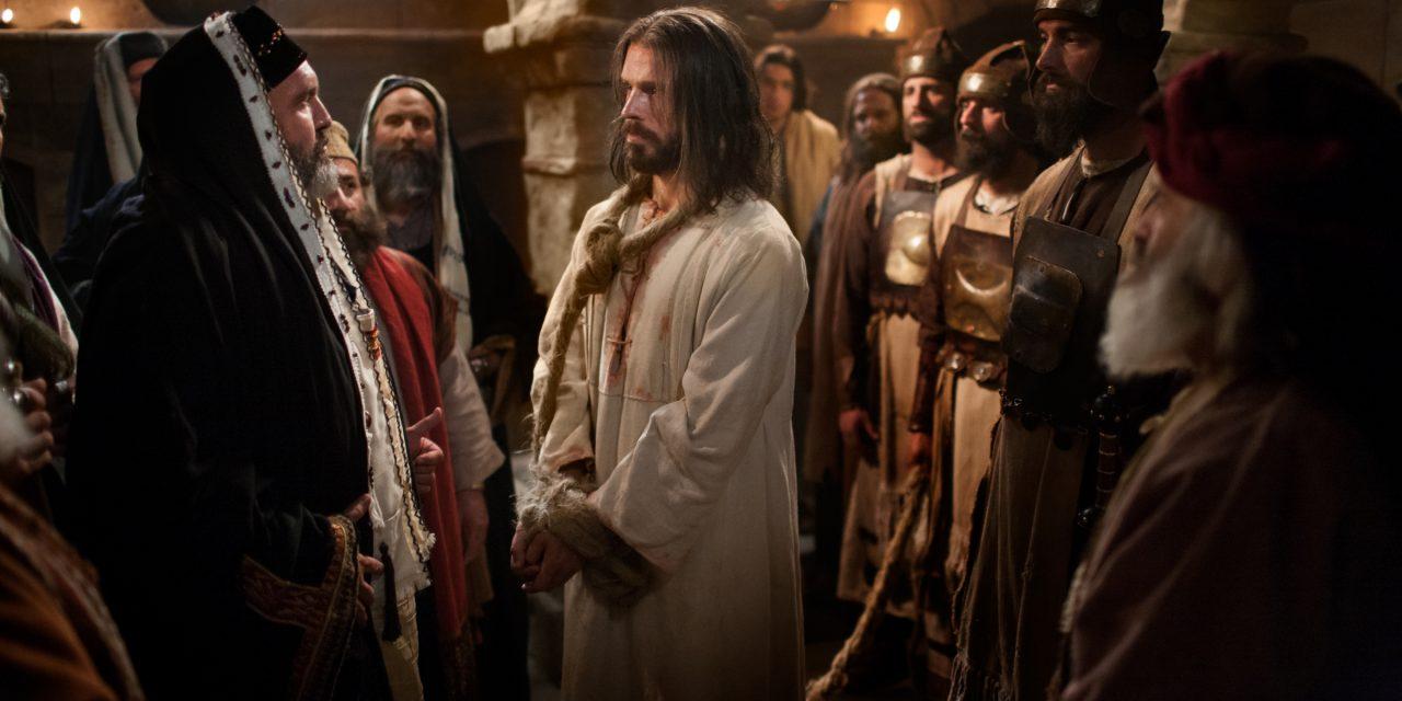 Bonus Feature – Gospel Accounts of Jesus' Legal Trial